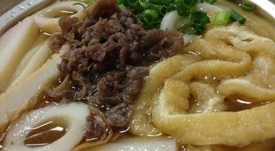 Photo of Food 鍋焼うどん アサヒ at 湊町3-10-11, 松山市, Japan