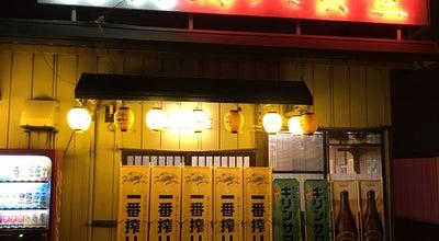 Photo of BBQ Joint 鳥八食堂 at 成合町1572−2, 高松市 761-8081, Japan