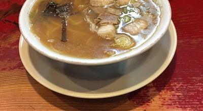Photo of Ramen / Noodle House 三太郎らーめん at 富山1038, 肝属郡肝付町 893-1204, Japan