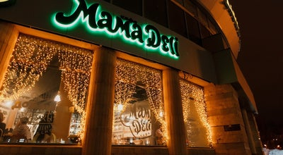 Photo of Cafe Мама Deli at Ул. Пушкина, 29а, Казань 420111, Russia