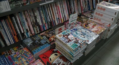 Photo of Bookstore イケヤ文楽館 磐田東店 at 富士見台8-23, 磐田市 438-0088, Japan