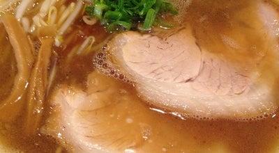 Photo of Food ラーメンいっこく at 江頭町413-1, 近江八幡市 523-0061, Japan