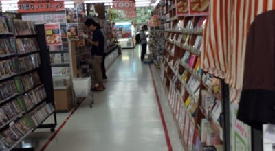 Photo of Bookstore ラックス 橿原店 at 醍醐町338-1, 橿原市, Japan