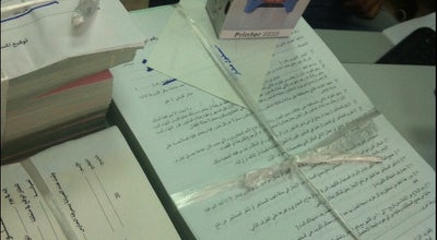 Photo of Bookstore دار العلم للنشر والتوزيع at Hawally, Kuwait