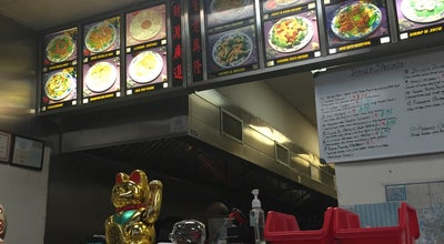 Photo of Chinese Restaurant Ching's at 1101 N Main St, Normal, IL 61761, United States