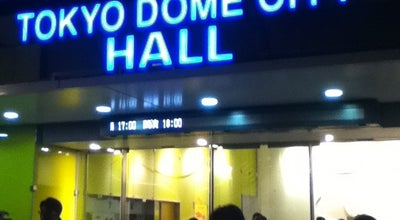 Photo of Concert Hall 東京ドームシティホール (TOKYO DOME CITY HALL) at 後楽1-3-61, 文京区 112-0004, Japan