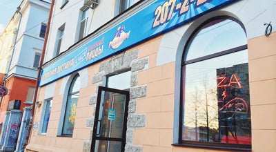 Photo of Pizza Place Pizzaman at Комсомольский Просп., 16, Пермь 614000, Russia