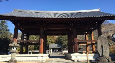 Photo of Temple 甲府五山 長禅寺 at 愛宕町208, Kofu, Japan