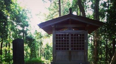 Photo of Historic Site 八王子城本丸址 at Japan