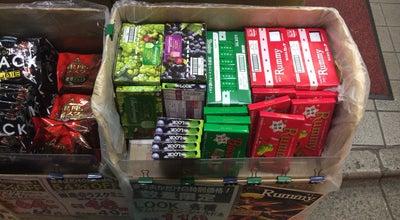Photo of Candy Store おかしのまちおか 秋津店 at 秋津町5-7-16, 東村山市 189-0001, Japan