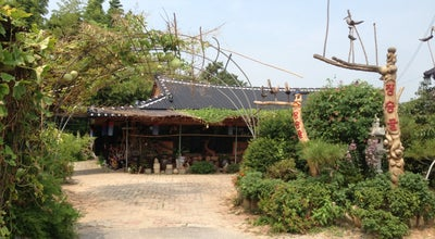 Photo of Korean Restaurant 장승골 at Iksan-si, South Korea