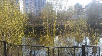 Photo of Park Игуменский парк at Ул. Карташева, Томск, Russia