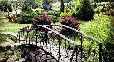 Photo of Park Парк «Феофанія» at Вул. Академіка Лєбєдєва, 37, Київ 03143, Ukraine