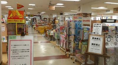 Photo of Bookstore 喜久屋書店 宇都宮店 at 馬場通り2-3-12, 宇都宮市, Japan