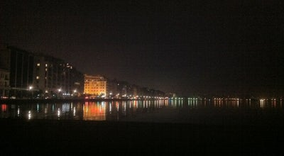 Photo of Pier Προβλήτα Α' at Προβλήτα Α, Θεσσαλονίκη 546 10, Greece