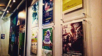 Photo of Indie Movie Theater 府中15 at 府中路15號b1, 板橋區 220, Taiwan