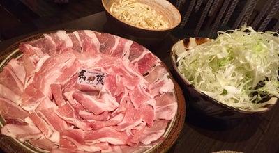 Photo of Japanese Restaurant 沖縄が生んだ幻の島豚の店 和琉 at 北前1-21-10, 北谷町, Japan