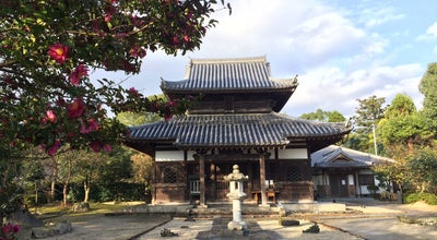 Photo of Buddhist Temple 戒壇院 at 観世音寺5-7-10, 太宰府市 818-0101, Japan