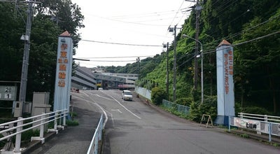 Photo of Racetrack 伊東温泉けいりん at 岡1280, 伊東市 414-0055, Japan