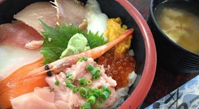 Photo of Japanese Restaurant 焼津さかなセンター 大食堂 渚 at 八楠4-13-7, 焼津市 425-0091, Japan