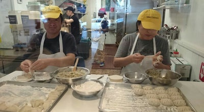 Photo of Chinese Restaurant Mimi Cheng's Dumplings at 179 2nd Ave, New York City, NY 10003, United States