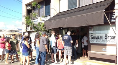 Photo of Dessert Shop Shimazu Store at 330 N School St, Honolulu, HI 96817, United States