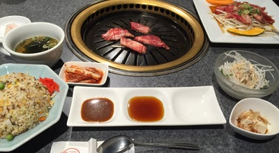 Photo of BBQ Joint 天ざんPLUS 国体道路店 at 新生町10-6, 和歌山市 640-8325, Japan