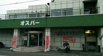 Photo of Spa お風呂とサウナのオスパー at 宮下通16丁目4155-16, あさひかわし, 北海道 070-0030, Japan