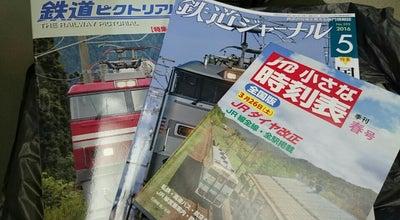 Photo of Bookstore WAY 和歌山ミオ店 at 美園町5丁目61, 和歌山市 640-8331, Japan