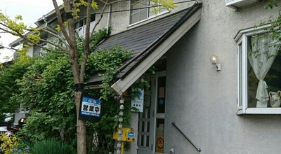 Photo of Tea Room CAMON at Japan