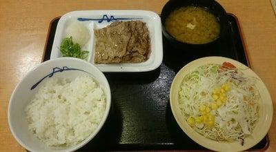 Photo of Japanese Restaurant 松屋 上越藤野店 at 藤野新田245-1, 上越市, Japan