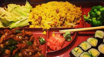 Photo of Chinese Restaurant Fuji China at 4001 Widewaters Pkwy, Knightdale, NC 27545, United States