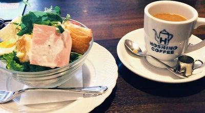 Photo of Cafe 星乃珈琲店 三芳店 at 藤久保27-6, 入間郡三芳町 354-0041, Japan