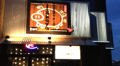 Photo of Asian Restaurant Honey Pig Izakaya at 4231 Markham St, Annandale, VA 22003, United States