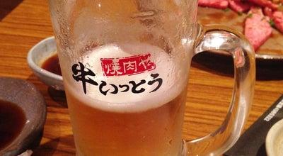 Photo of Steakhouse 牛いっとう 新宮店 at 新宮町大字三代831-4, 糟屋郡, Japan