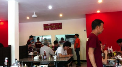 Photo of Ramen / Noodle House ตือฮวนอรุณวรรณ at Ekkamai 15, Vadhana 10110, Thailand