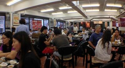 Photo of Dim Sum Restaurant Lin Heung Kui 蓮香居 at 46-50 Des Voeux Rd. W, Sheung Wan, Hong Kong