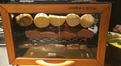 Photo of BBQ Joint 盘古烤肉 Pankoo B.B.Q at 18 Zhongshan Rd., Nanjing, Ji 210005, China