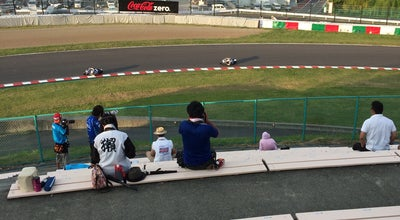 Photo of Racetrack 鈴鹿サーキット S字コーナー at 稲生町7992, 鈴鹿市 510-0201, Japan