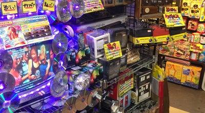 Photo of Bookstore ヴィレッジヴァンガード イオンモール鈴鹿店 at 庄野羽山4丁目1-2, 鈴鹿市, Japan