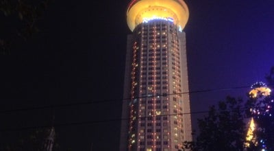 Photo of Hotel 新世界丽笙酒店 Radisson Blu Hotel at 88 Nanjing Road (w), Shanghai, Sh 200003, China
