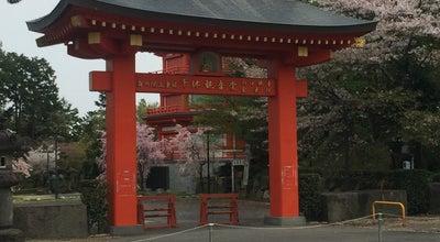 Photo of Buddhist Temple 吾庵山 金乗院 (山口観音) at 上山口2203, 所沢市 359-1153, Japan