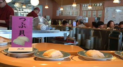 Photo of Sushi Restaurant 海転からと市場寿司 at 唐戸町5-50, 下関市 750-0005, Japan