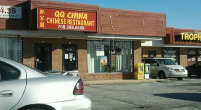 Photo of Chinese Restaurant QQ China at 13803 Cicero Ave, Crestwood, IL 60445, United States