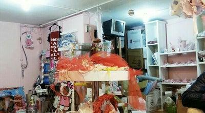 Photo of Dessert Shop Prenses Çikolata at Yeniyol Mahallesi, Çorum, Turkey