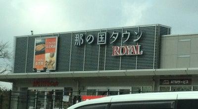 Photo of Japanese Restaurant 那の里 at 古賀市, Japan