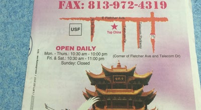 Photo of Chinese Restaurant Top China at 13306 Telecom Dr, Temple Terrace, FL 33637, United States