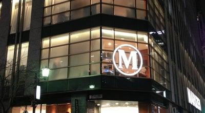 Photo of Bookstore 丸善 日本橋店 at 日本橋2-3-10, 中央区 103-8245, Japan