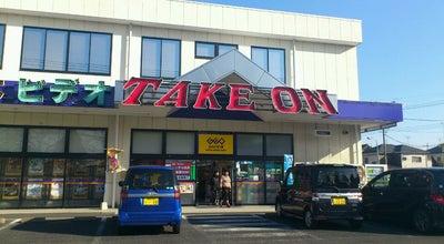 Photo of Bookstore テイクオンゲオ 加須店 at 川口1-7-6, 加須市 347-0014, Japan