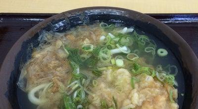 Photo of Food とば作 末広店 at 大和町2-2-72, 徳島市 770-0864, Japan